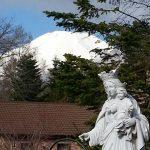 Fuji MHC