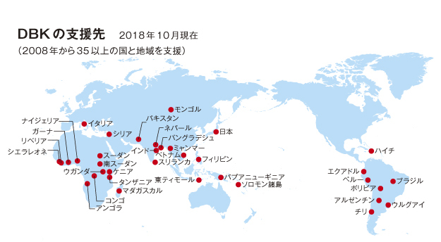 DBK_site_world_map