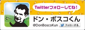 DonBoscoKun